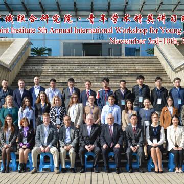 В Шанхае состоялся международный семинар для молодых исследователей